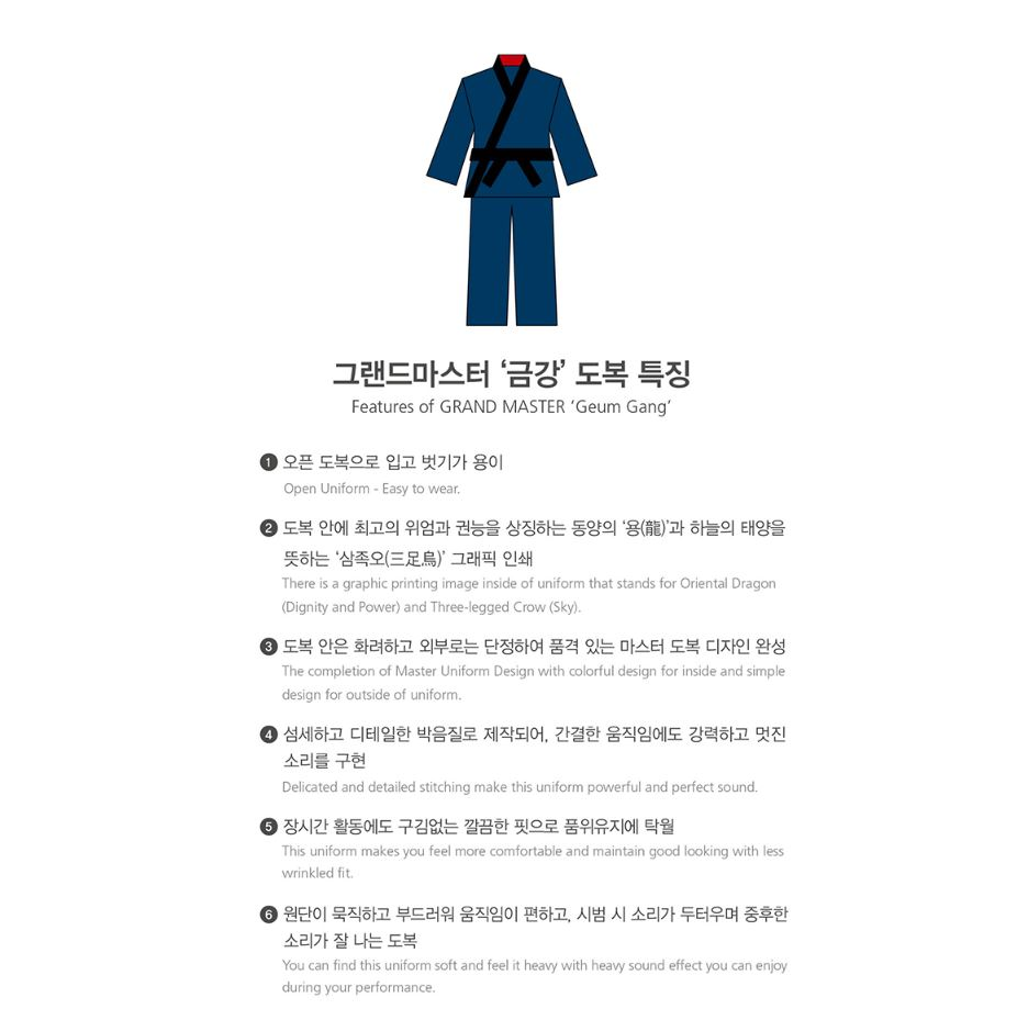MOOTO Grand Master Navy Geum Gang Uniform Black Korean